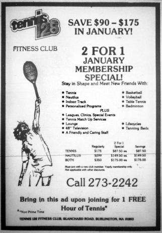 Tennis 128, Burlington MA (where Oracle is now)