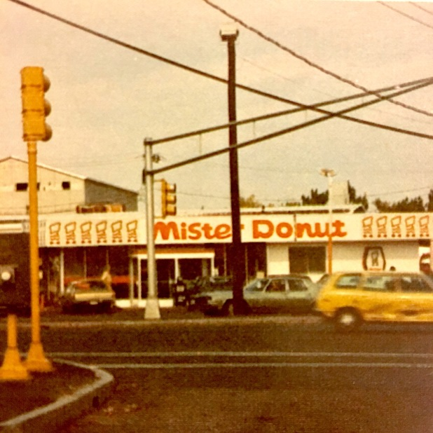 Mister Donut seen from Terry Ave., Burlington MA