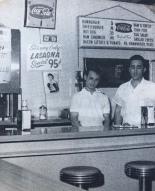 Sarrento's Pizza House, Burlington MA